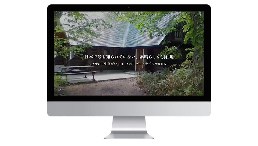 株式会社カナン様WEBサイト制作イメージ