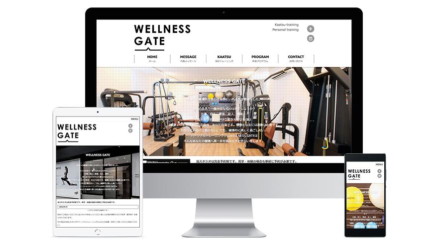 WELLNESS GATE様WEBサイト制作イメージ