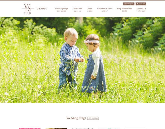 Y's CLUBWEBサイトサムネイル